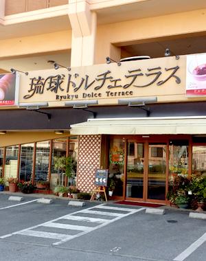 小笠本社・工場