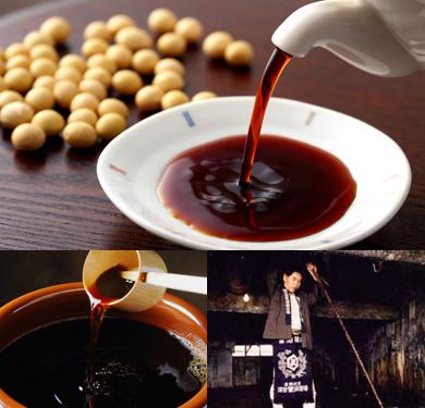 栄醤油醸造の「醤油」